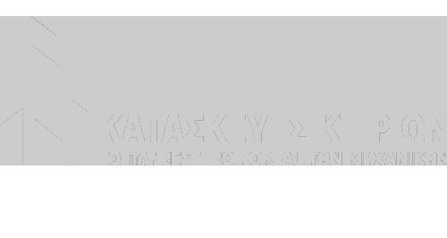 KATASKEVES KTIRIWN